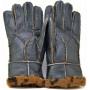 Перчатки ВМ-026