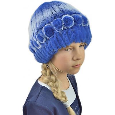 Зимняя шапка меховая детская ДВ 027